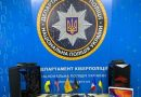 Ransomware : deux arrestations en Ukraine